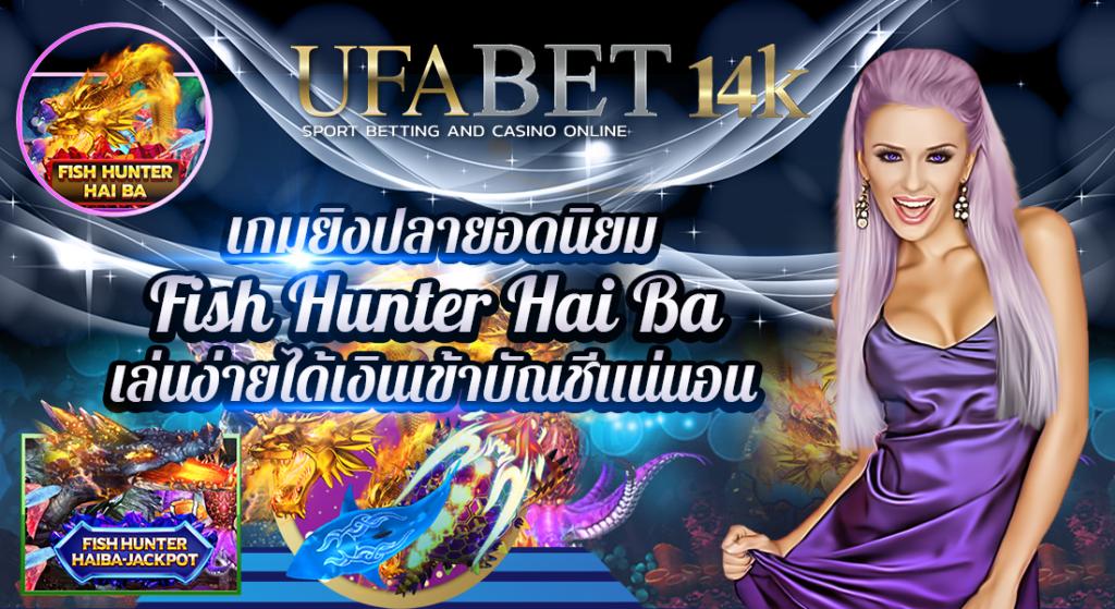 Fish Hunter Hai Ba