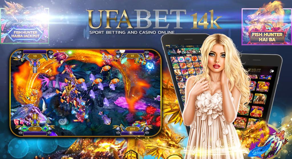 Fish Hunter Hai Ba เกมยิงปลายอดนิยม ทำไมใครๆต่างก็เล่นกันกับ UFABET