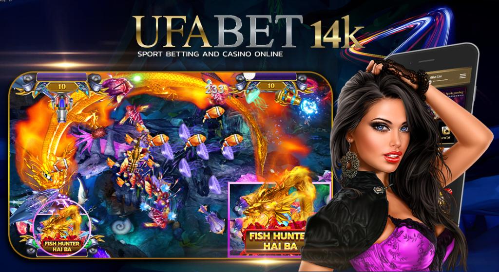 Fish Hunter Hai Ba เกมยิงปลายอดนิยม ทำไมใครๆต่างก็เล่นกัน กับ UFABET